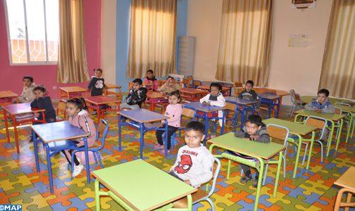المبادرة الوطنية للتنمية تدرج التعليم الأولي بالفقيه بن صالح ضمن الأولويات الأساسية