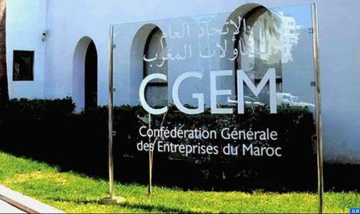 الفدرالية المغربية للصناعة الدوائية تنضم إلى الاتحاد العام لمقاولات المغرب