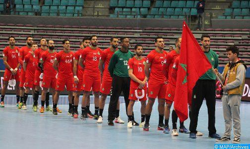 كأس إفريقيا للأمم في كرة اليد للشبان (المغرب 2021) .. تربص إعدادي للمنتخب المغربي من 15 إلى 29 يناير الجاري بأكادير