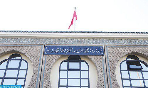 فاتح شهر جمادى الآخرة لعام 1442 هـ بعد غد الجمعة (وزارة الأوقاف والشؤون الإسلامية)