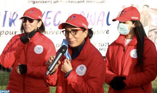 """تظاهرة رياضية بالدار البيضاء تحت شعار"""" نجري مع نوال من أجل جامعة دامجة"""""""