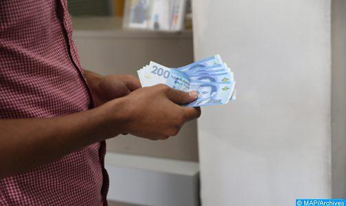 تقييم المنظومة الوطنية لمكافحة غسل الأموال وتمويل الإرهاب تعكس جهود المملكة لمكافحة الجرائم المالية