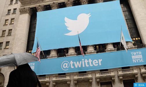 """عطل في """"تويتر"""" يثير شكاوى المستخدمين في أنحاء مختلفة من العالم"""