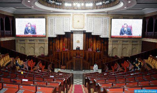 مجلس النواب يفتتح يوم غد الجمعة الدورة الثانية من السنة التشريعية 2020-2021