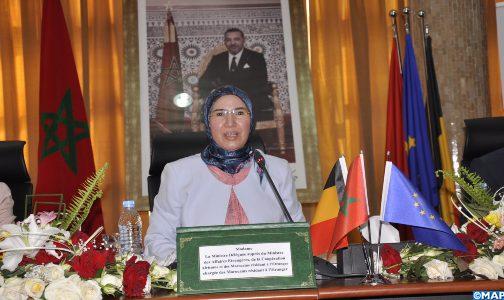 السيدة الوافي: قرب إطلاق منصة رقمية للاستثمار موجهة لمغاربة العالم
