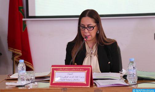 السيدة بوشارب تؤكد أهمية التنسيق مع (موئل) الأمم المتحدة في تقوية التعاون جنوب-جنوب