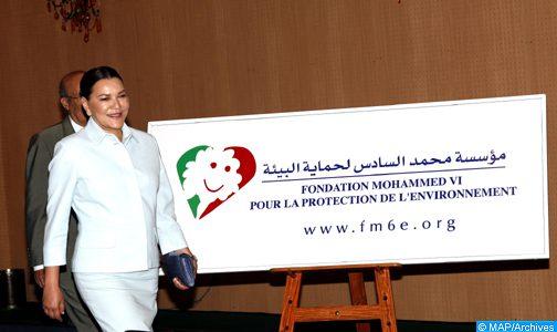 صاحبة السمو الملكي الأميرة للا حسناء تدعو المجتمع الدولي إلى جعل التربية على التنمية المستدامة أولوية قصوى