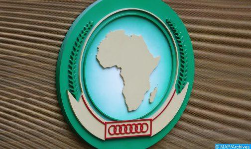 """إطلاق النسخة الثالثة من """"أكاديمية 2063″، مبادرة موجهة لتنفيذ أجندة الاتحاد الإفريقي للتنمية 2063"""