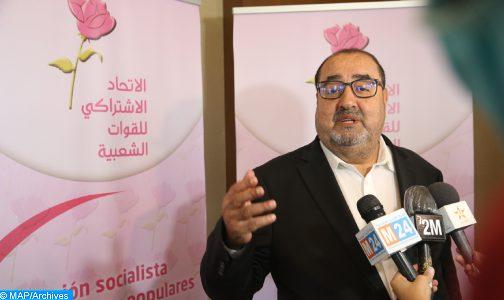 حزب الاتحاد الاشتراكي للقوات الشعبية يقرر الاصطفاف في المعارضة (بيان)