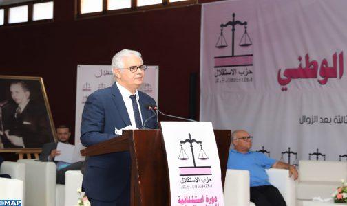 المجلس الوطني لحزب الاستقلال يوافق ويدعم مشاركة الحزب في الحكومة المقبلة