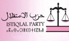 انتخاب جمال الموساوي عن حزب الاستقلال رئيسا لجماعة إمزورن