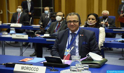 المغرب يجدد دعمه التام لجهود الوكالة الدولية للطاقة الذرية في تطوير الطاقة النووية والتكنولوجيات للأغراض السلمية