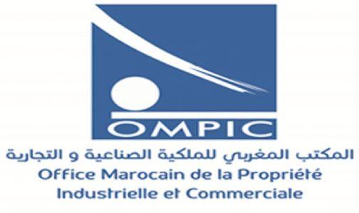 تسليم أزيد من 82 ألف شهادة سلبية في متم يوليوز الماضي (المكتب المغربي للملكية الصناعية والتجارية)