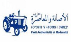 إعادة انتخاب سعيد أكروح عن حزب الأصالة والمعاصرة رئيسا لجماعة بني بوعياش