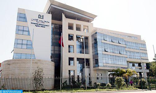 """تتويج جامعة محمد الخامس بالرباط في المعرض الدولي """"أسبوع الابتكار بإفريقيا"""""""