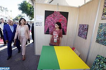 """SAR La Princesse Lalla Meryem préside à Marrakech l'ouverture officielle de la 4è édition de l'exposition """"Fadae Ennass"""""""