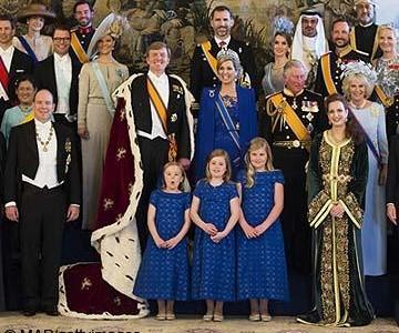 SAR la Princesse Lalla Salma prend part au petit déjeuner offert par le roi Willem-Alexander et la reine Maxima