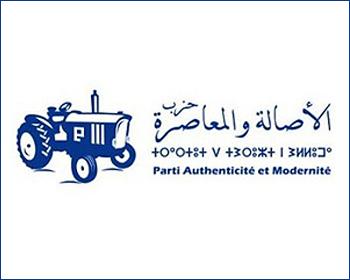 Le groupe PAM à la Chambre des Représentants veut coopérer avec son homologue français de l'UMP
