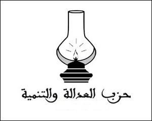 Le PJD, premier parti politique marocain sur la Toile (étude)