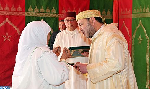 """SM le Roi inaugure à Oujda la Place """"Bab Sidi Abdelouahab"""""""