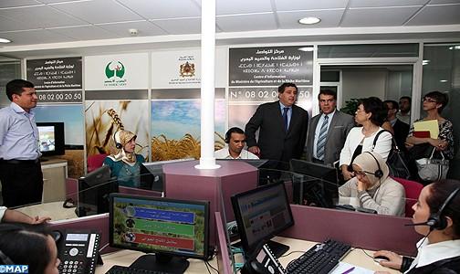 Vers l'élargissement des services du centre d'informaiotn du ministère de l'Agriculture