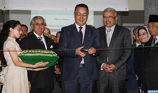 Fès : Inauguration du musée des sciences de l'USMBA
