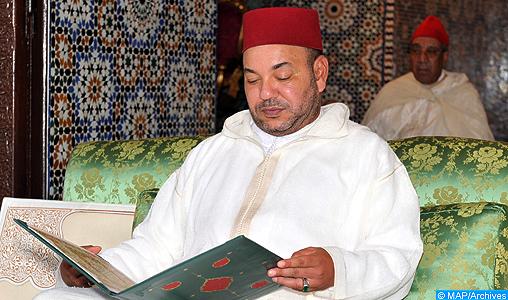 Message de condoléances de SM le Roi à la famille du Alem Ismaïl El Khatib