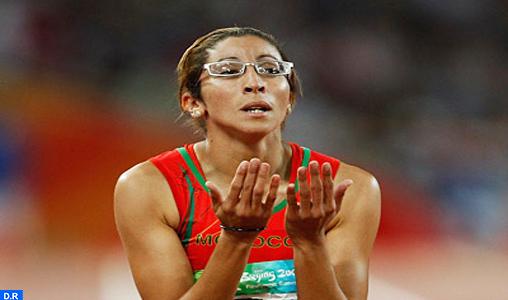 Mondiaux handisport (200m T13): la Marocaine Sanaa Benhama médaillée d'or
