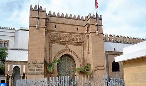 Le CNDH tient sa 5ème session ordinaire samedi à Casablanca