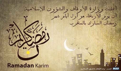 Le mois sacré de Ramadan débute mercredi au Maroc