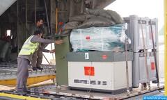 Inondations: arrivée à Khartoum de deux avions marocains transportant de l'aide aux populations sinistrées