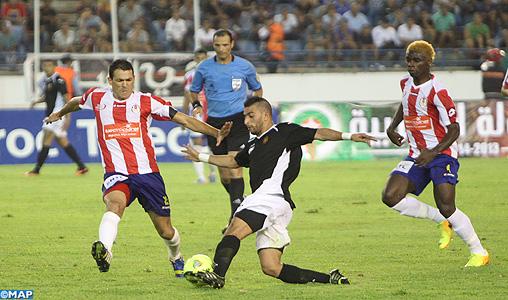 Championnat Pro Elite 1 (1è journée): Le FUS s'impose face à l'AS FAR (1-0)
