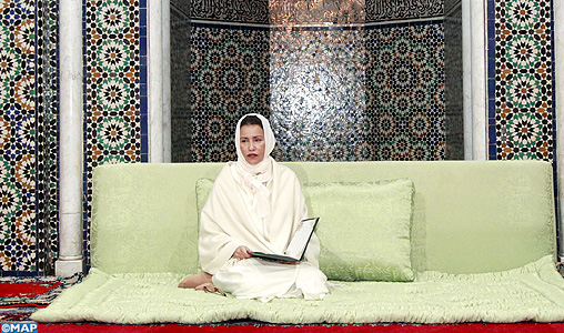 SAR la Princesse Lalla Meryem préside à Rabat une veillée religieuse en commémoration du 15è anniversaire du décès de SM Hassan II