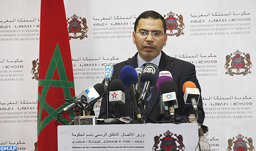 Le Conseil de gouvernement approuve l'accord bilatéral sur l'assistance administrative mutuelle dans le domaine douanier entre le Maroc et le Gabon