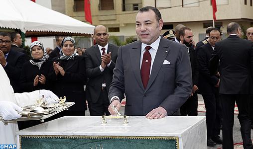 Rabat-Salé-Zemmour-Zaer : Forte impulsion royale aux programmes de l'INDH