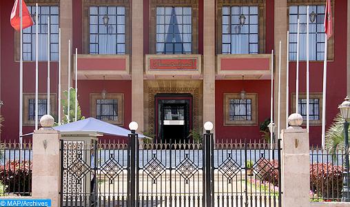 La chambre des repr sentants adopte deux projets de loi for Chambre de la securite