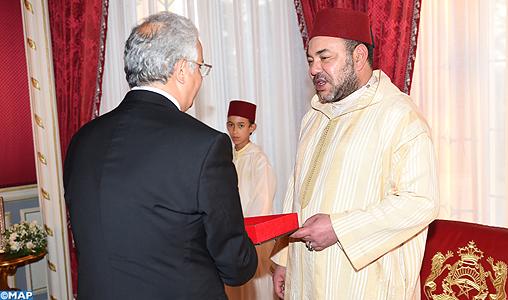SM le Roi reçoit le président du Conseil économique, social et environnemental
