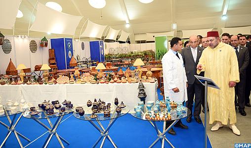 SM le Roi inaugure à la foire internationale de Casablanca une exposition-vente des produits réalisés par les pensionnaires des établissements pénitentiaires