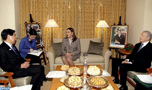 SAR la Princesse Lalla Hasnaa s'entretient à Nagoya avec le ministre japonais de l'Education