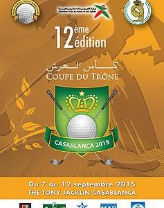 Coupe du Trône de golf: Le Royal golf club d'Agadir en tête, au terme du 1er tour qualificatif