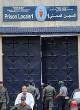 Le rapport du département d'Etat US contient nombre d'allégations sur les conditions de détention dans les prisons marocaines (DGAPR)