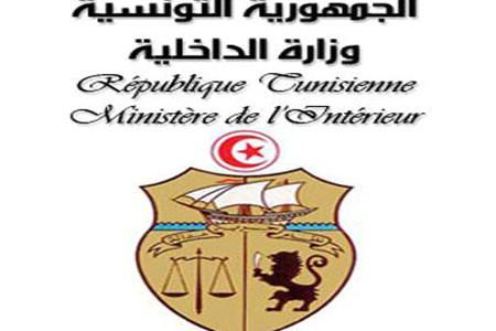 http://www.mapexpress.ma/wp-content/uploads/2015/11/ministere_interieur-tunisien-450x300.jpg