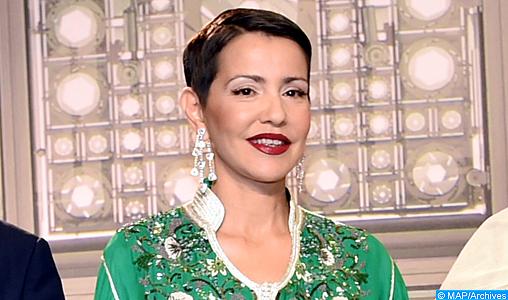 SAR la Princesse Lalla Meryem préside un diner offert par SM le Roi à  l'occasion de la 81è Semaine verte internationale de Berlin