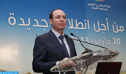 Le programme de requalification du quartier Zraib dans la Médina de Marrakech permettra d'améliorer les conditions de vie des habitants