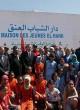 Casablanca: Inauguration de la maison des jeunes «El-Hank»