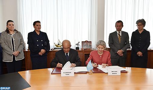 SAR la Princesse Lalla Hasnaa préside à Paris la cérémonie de signature d'une convention de partenariat entre la Fondation Mohammed VI pour la Protection de l'Environnement et l'UNESCO