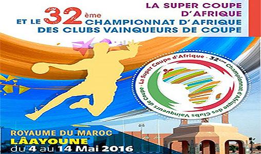 Championnat d afrique des clubs vainqueurs de coupe de handball la youne 27 pays pr sents - Coupe d afrique des clubs ...