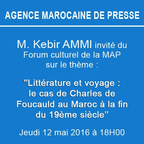 Live-KEBIR-AMMI