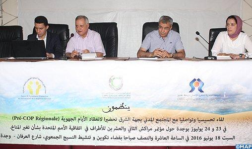 Rencontre Homme Oujda - Site de rencontre gratuit Oujda