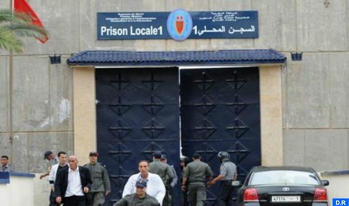 La DGAPR dément le boycott par les pensionnaires de la prison locale d'Ain Borja d'une marque commerciale de lait